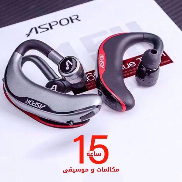Picture of ASPOR-A602 Bluetooth Wireless Ear